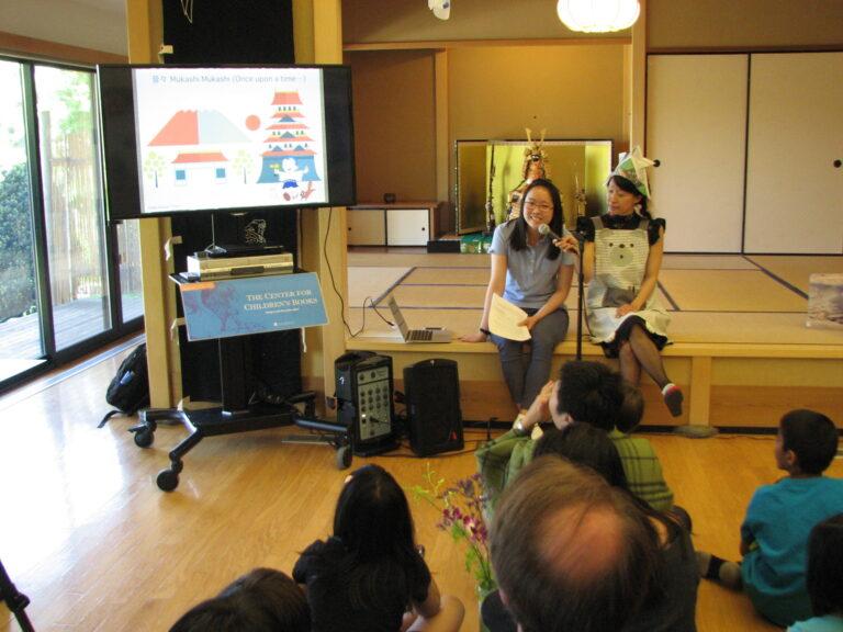 Japan House Children's Day 2015